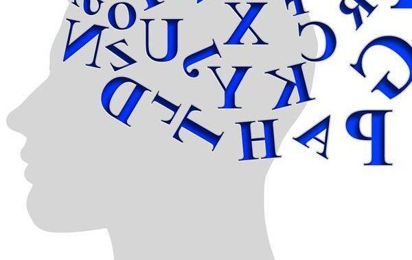 Vertraagde Spreeksnelheid En MS